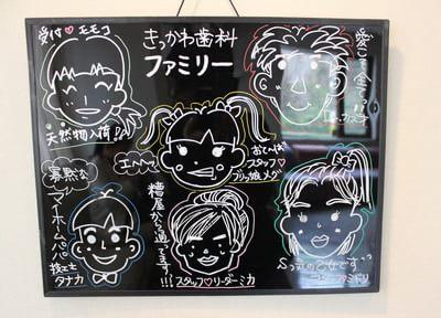 新飯塚駅 出口徒歩 14分 きっかわ歯科医院のその他写真4