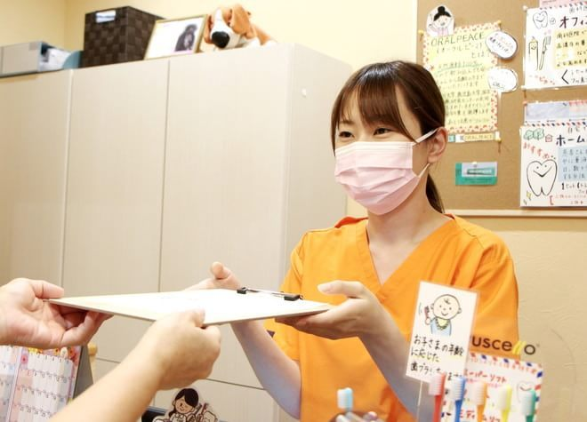 さや歯科クリニックの画像