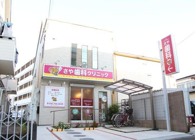 七里駅 出入口徒歩 13分 さや歯科クリニックの外観写真6