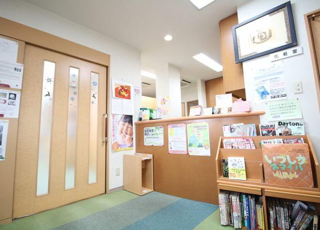 比良駅(愛知県) 出口車6分 伊豆歯科の院内写真2