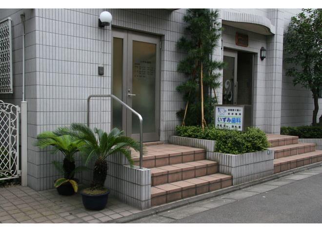 中目黒駅 正面改札口徒歩 3分 いずみ歯科の外観写真6