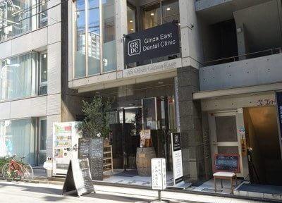 新富町駅(東京都) 1番出口徒歩3分 Ginza East Dental Clinic写真7