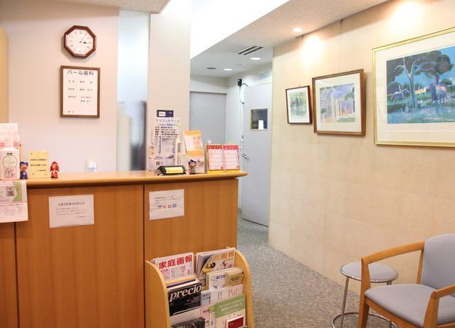 新橋駅 徒歩5分 パール歯科医院の院内写真2