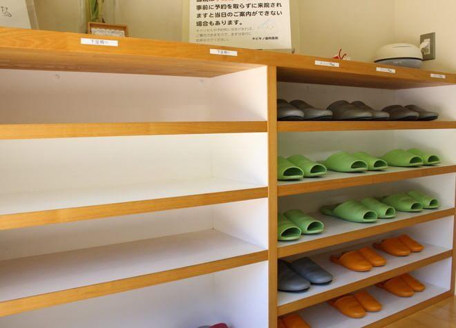 金沢駅 車18分 キビキノ歯科医院の院内写真3
