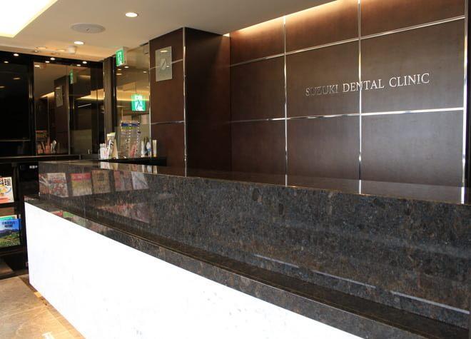 鈴木歯科医院の写真2