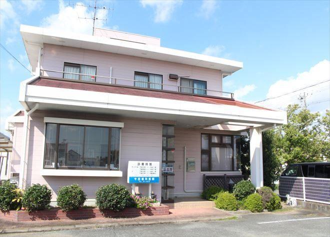 守田歯科医院の画像