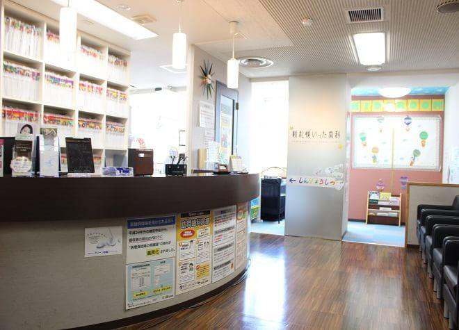 新さっぽろ駅 3or5番出口徒歩5分 新札幌いった歯科写真5