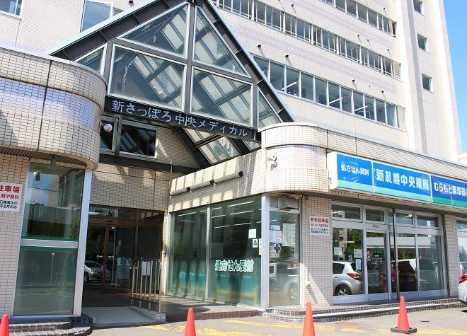 新さっぽろ駅 3or5番出口徒歩5分 新札幌いった歯科写真7