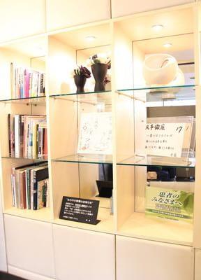 中百舌鳥駅 出口徒歩11分 松井歯科の院内写真3