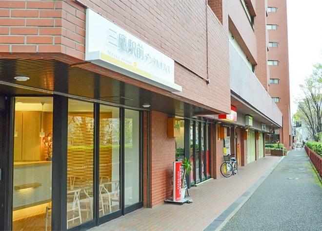 三鷹駅 北口徒歩1分 三鷹駅前デンタルオフィス写真7