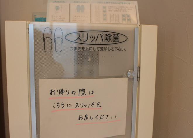 大船駅 東口バス 10分 かまくらサンライズ歯科の院内写真2
