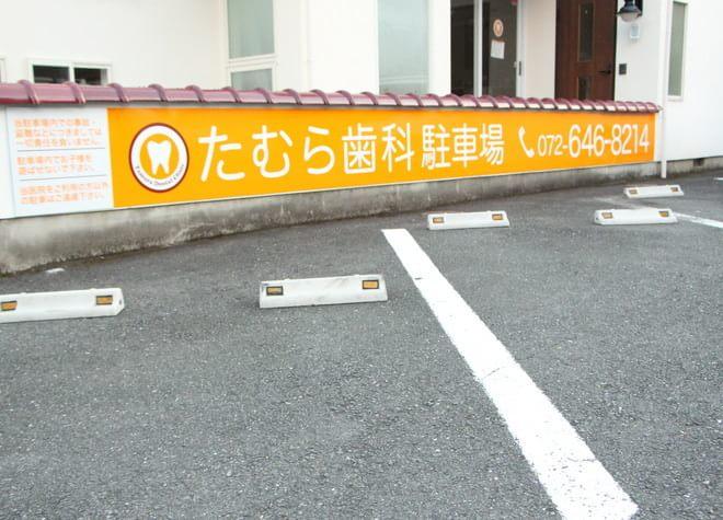南茨木駅 出口 徒歩13分 たむら歯科のその他写真3