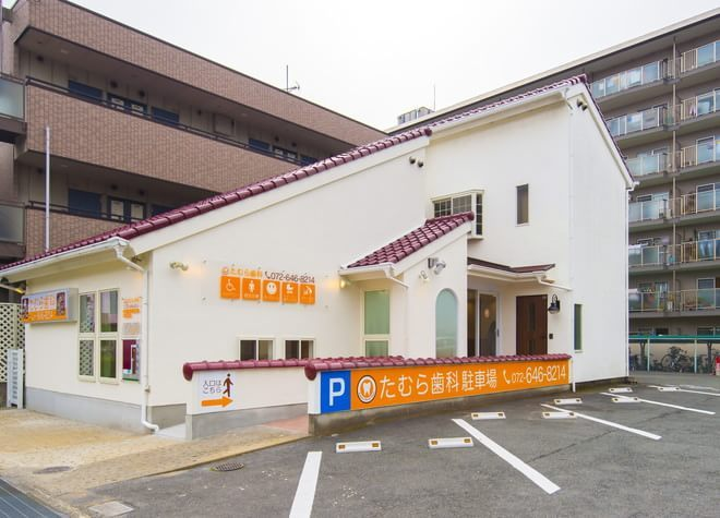南茨木駅 出口 徒歩13分 たむら歯科のその他写真1