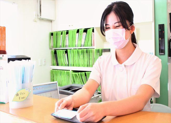 庵原歯科医院のスライダー画像4
