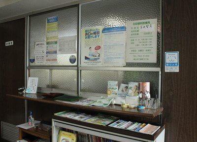 石田歯科診療所の画像