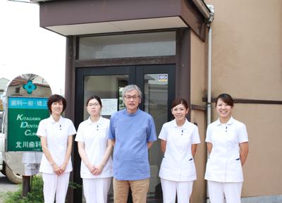 北川歯科クリニック(写真0)