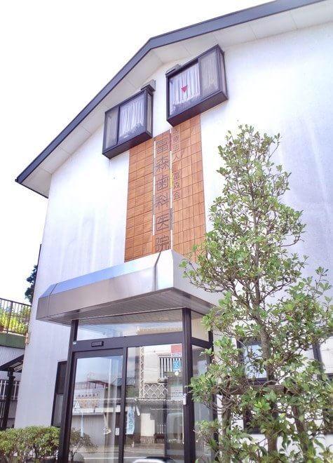 近鉄奈良駅 徒歩12分 冨森歯科医院(奈良県庁 徒歩7分)の外観写真5