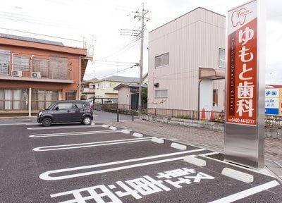 久喜駅 西口車7分 ゆもとデンタルクリニックのその他写真5