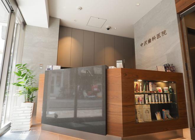 戸越駅 A2徒歩 4分 中沢歯科医院のその他写真4