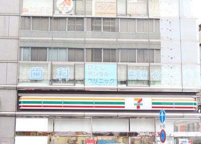 湯島駅 2番出口徒歩1分 ひとしデンタルクリニック写真7