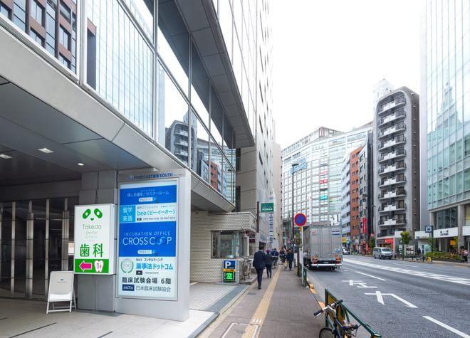 新宿駅 東南口徒歩 5分 歯科タケダクリニック新宿診療室の写真7
