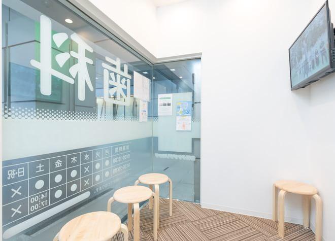 新宿駅 東南口徒歩 5分 歯科タケダクリニック新宿診療室の写真5