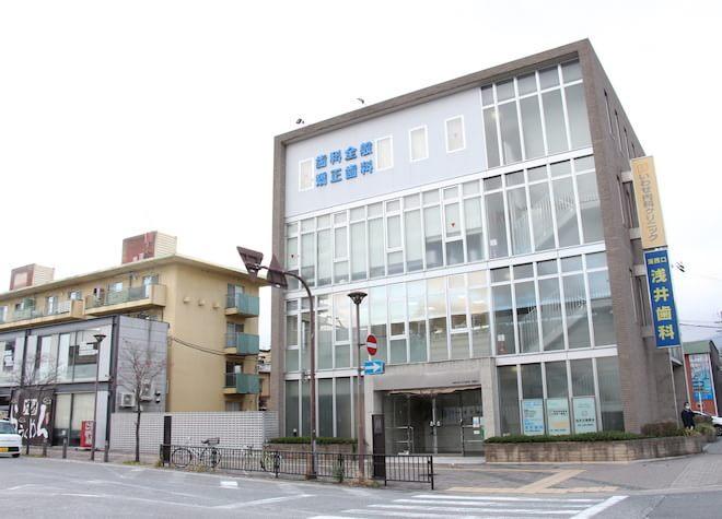 洛西口 浅井歯科医院の画像