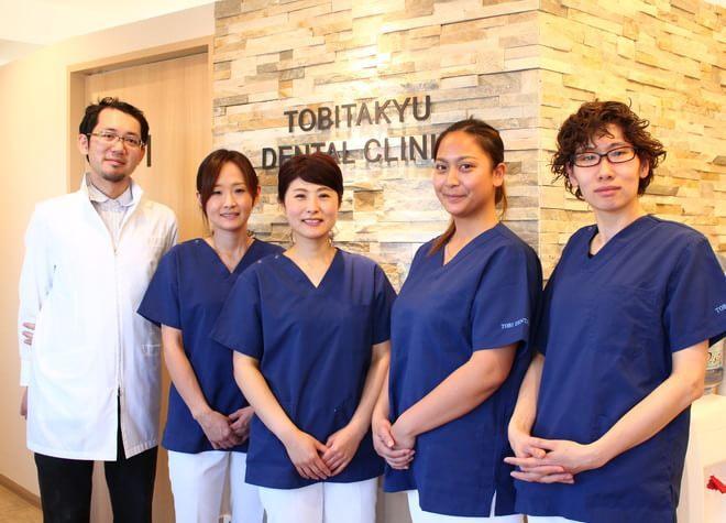 飛田給駅前歯科クリニックの画像