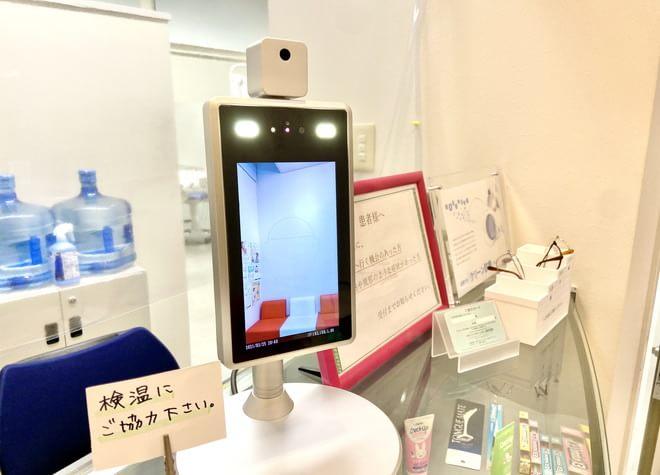 新潟駅万代口 車15分 とみい歯科医院の院内写真6
