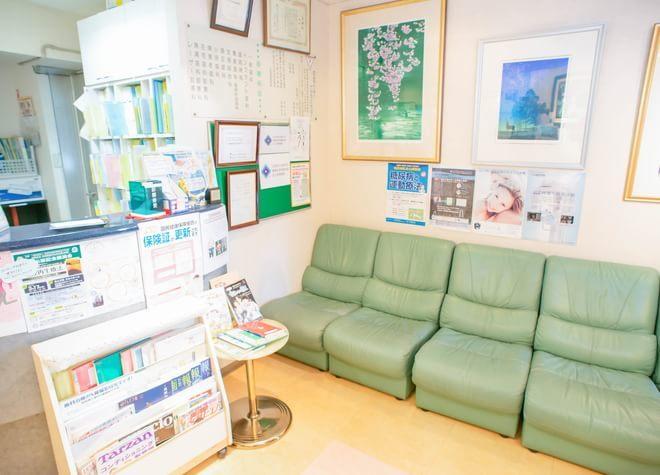 王子駅 北口徒歩 5分 王子歯科クリニック・美容外科の院内写真5