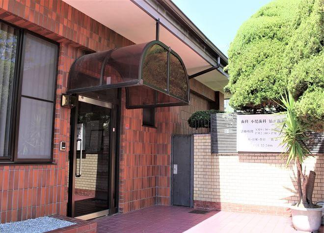 【掛川市:掛川駅 車8分】 小野田歯科医院の外観写真4