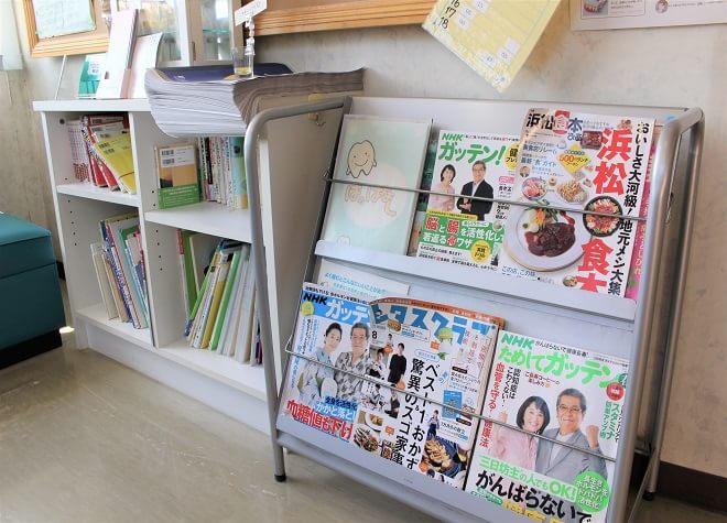 【掛川市:掛川駅 車8分】 小野田歯科医院の院内写真3