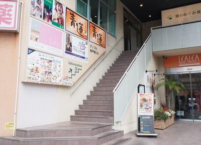 東戸塚駅 西口徒歩1分 プルメリア歯科クリニック写真7