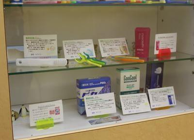 三ノ輪駅 2番出口徒歩 1分 橋本歯科医院の院内写真5