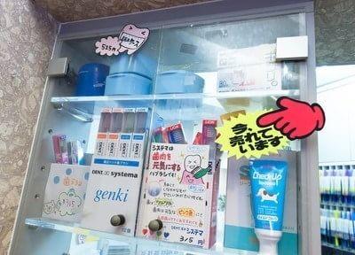 川越駅 東口徒歩3分 石黒歯科医院のその他写真7