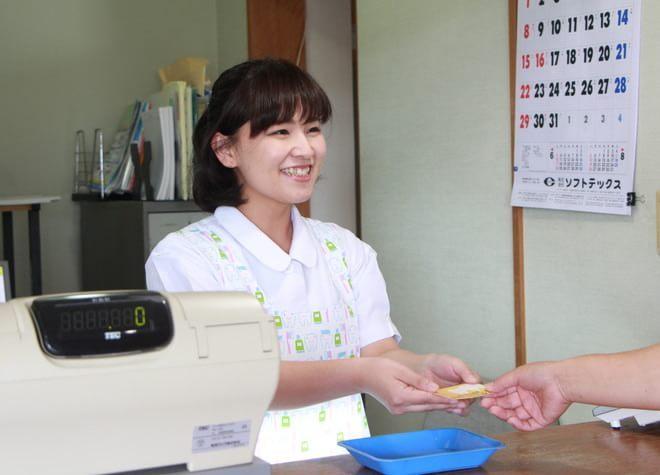 宮地歯科医院の画像