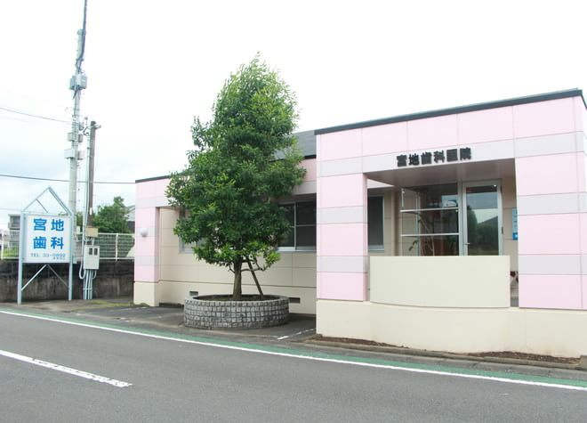 みやじ歯科医院の写真7