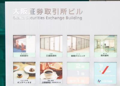 北浜駅(大阪府) 27号・28号出口徒歩 3分 岡村歯科の院内写真2