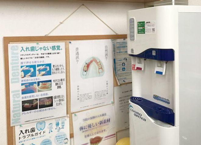 馬込沢駅 1番出口車7分 さくら歯科医院写真6