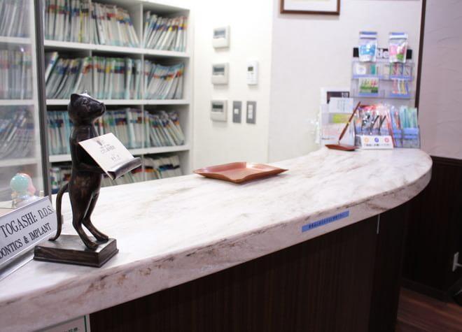 田町駅(東京都) 西口徒歩1分 とがし歯科医院の院内写真7