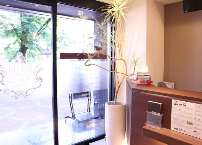 和田デンタルクリニック亀戸の画像