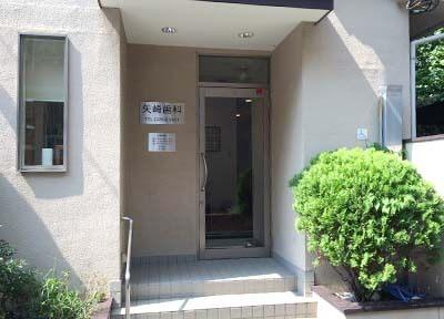 飯田橋駅 東口徒歩 8分 矢崎歯科医院の写真5