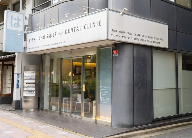 錦糸町駅 出口徒歩3分 錦糸町スマイル歯科クリニックの外観写真5