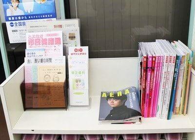 庄内駅(大阪府) 西口徒歩1分 岡本歯科医院のその他写真5