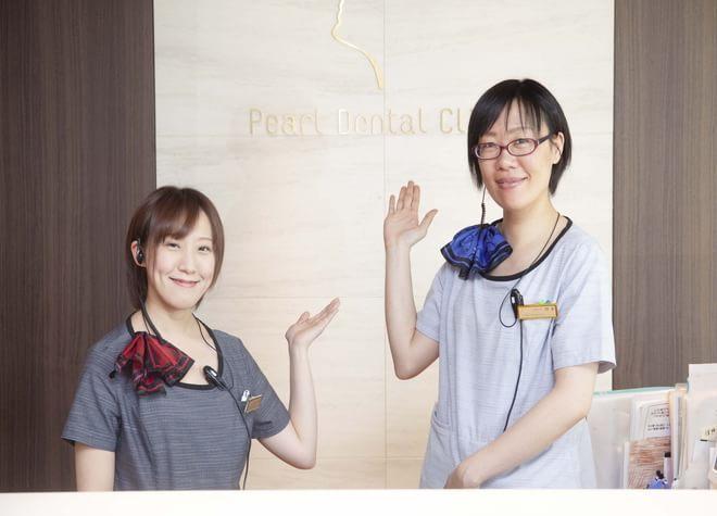 熊本パール総合歯科・こども歯科クリニック宇土院の画像