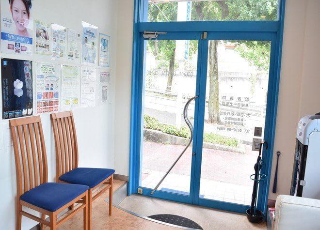 中山観音駅 北口バス 15分 ごうがみ歯科医院の院内写真7