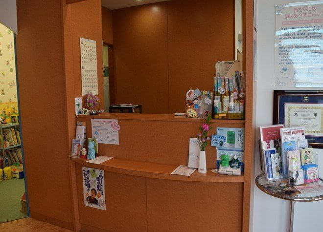 中山観音駅 北口バス 15分 ごうがみ歯科医院の院内写真6
