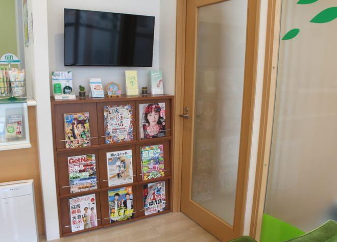 綱島駅 西口徒歩 5分 ほんだ歯科の院内写真7