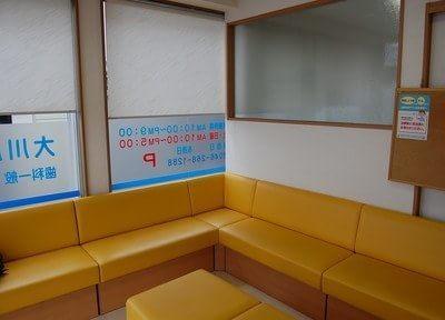 桜ヶ丘駅 東口徒歩 1分 大川原歯科医院写真7