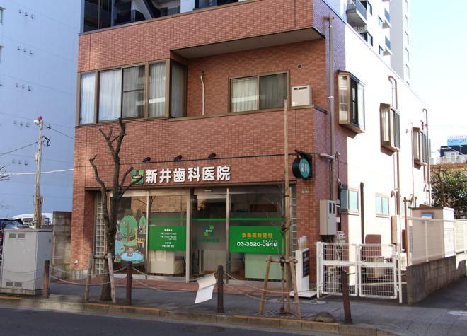 綾瀬駅 東口徒歩5分 新井歯科医院の外観写真5